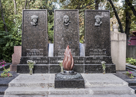 heroism: Moscow, Russia -September 10,2016: Novodevichye Cemetery.Grave to the heroes of the defense of Moscow in 1941: Major General Panfilov and Dovator, lieutenant Talalikhin Editorial
