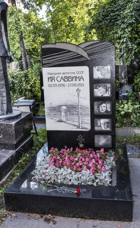 rehearse: Moscow, Russia -September 10,2016: Novodevichy Cemetery. Grave actress Iya Savvina