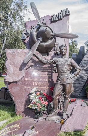 vitaly: Moscow, Russia -September 10,2016: Novodevichye Cemetery. Grave military pilot Vitaly Popkov Editorial