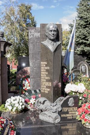admiral: Moscow, Russia -September 10,2016: Novodevichye Cemetery. Tomb Admiral of fleet Sergei Gorshkov