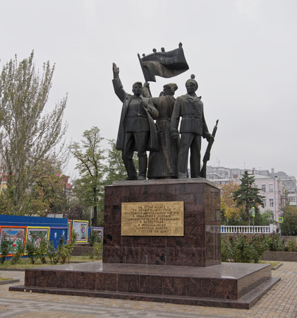 Rostov-on-Don,Russia - October 21,2017: Monument in support of the revolution of 1917 in Gorky Park Editorial
