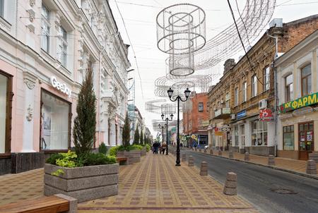 Rostov-on-Don,Russia - October 21,2017: Semashko Lane. Misty autumn. Pedestrians hurry on their own business Editorial