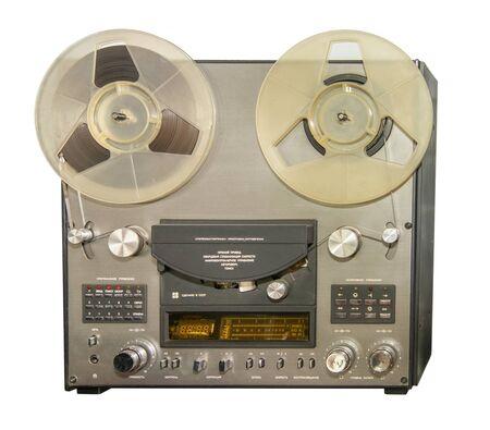 Magnétophone à bobine haut de gamme fabriqué en URSS - isolated on white Banque d'images