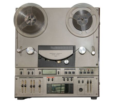 Top-end reel tape recorder made in the USSR - isolated on white