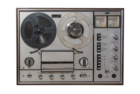 Reel tape recorder 1st class of the late 20th century, made in the USSR - isolated on white Banco de Imagens