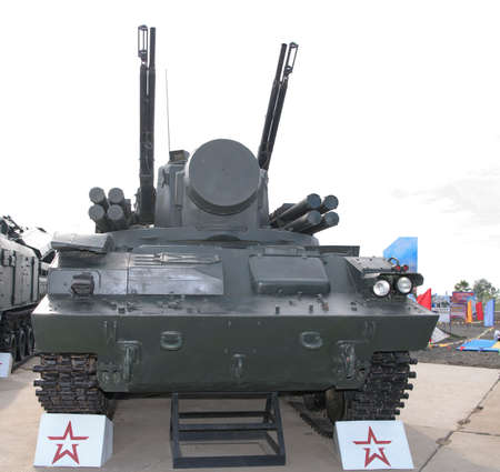 Rostov-on-Don, Russia - August 28, 2020: Anti-aircraft gun-missile system