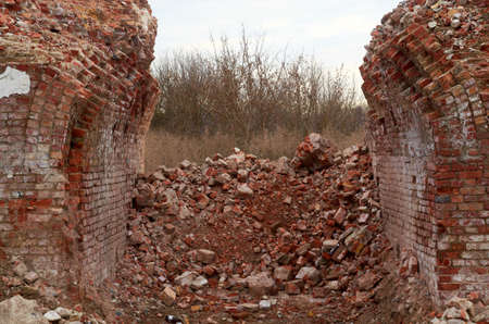 All that remains of the sugar mill arch Ukraine