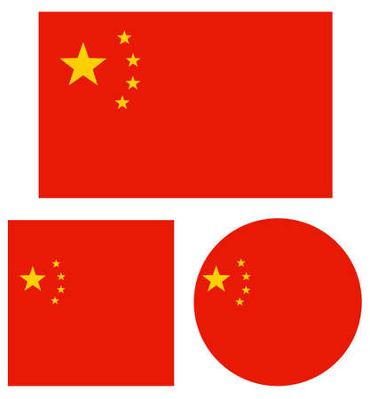 vector illustration of China flags