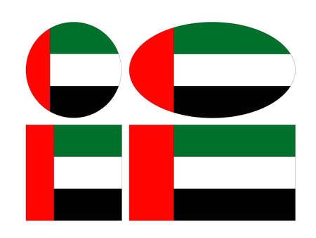 vector illustration of United Arab Emirates flags 向量圖像