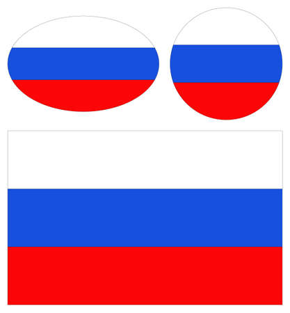 vector illustration of Russian Federation flags