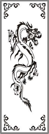 matting: Ornament and Dragon