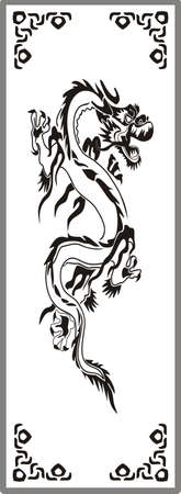 Ornament and Dragon