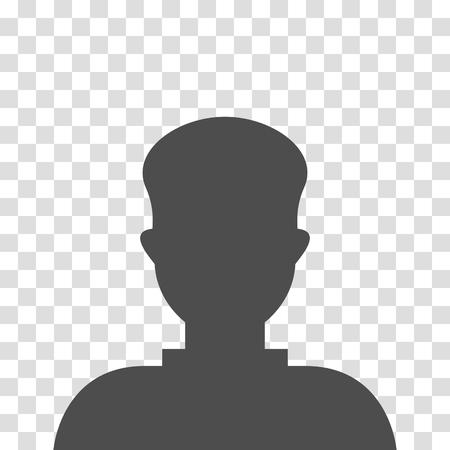 Icon Benutzer Person. Vektor-Illustration
