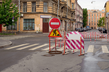 sunroof: Russia. Saint-Petersburg.Failure of the heating system.Signs warn of work. Stock Photo