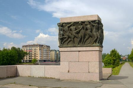 malaya: Russia.Saint-Petersburg.Petrogradsky district.The sand embankment of the river Malaya Nevka.