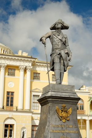 majesty: 10.06.2016.Russia.Pavlovsk.In forest Park there is a monument to the founder of the city to the Emperor Paul.