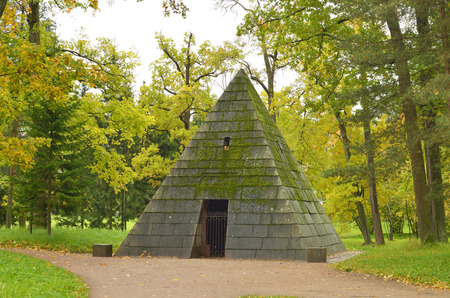 ancient times: A stone pyramid stands in the Park since ancient times.