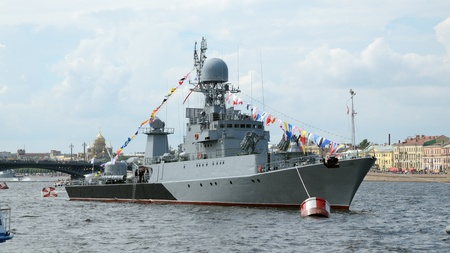 battleship: Battle cruiser has a high rate for doing battle. Editorial