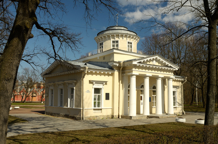 registro: 24.04.2016.Russia.Peterhof.Building for marriage among young couples. Editorial