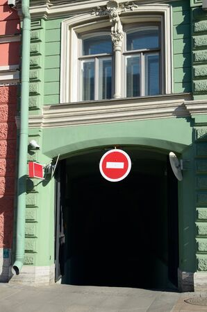The arch into the courtyard.A sign forbids the traffic . Stock Photo
