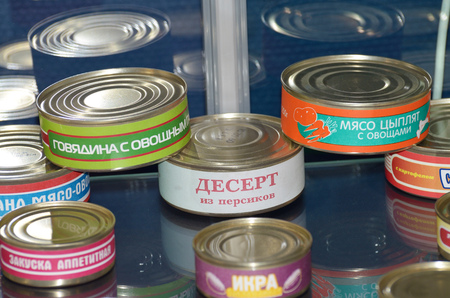 Saint-Petersburg.Russia.March.24.2018.Space museum.Food in canned food.astronauts eat in space.This is a special food in weightlessness.
