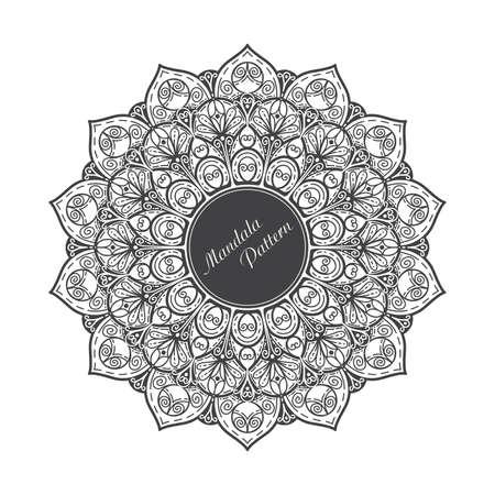 Flower with a pattern, ornament vector .Mandala illustration 矢量图像