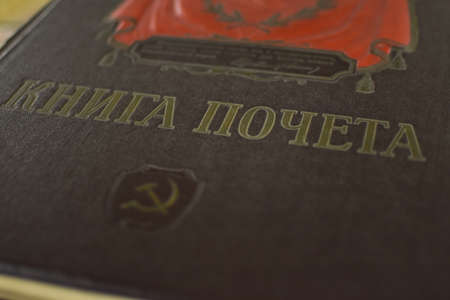 Book of Honor of the Soviet Union with portrait of Lenin and a sickle and hammer, close-up