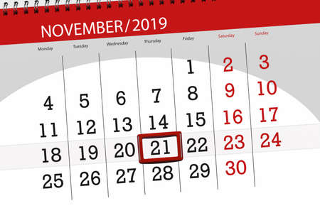 Calendar planner for the month november 2019, deadline day, 21, thursday.
