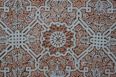Background arabic ornament on plaster wall.