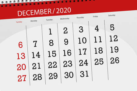 Calendar planner for the month december 2020, deadline day. Фото со стока
