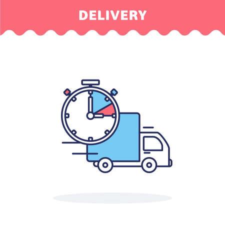 Delivery icon, vector. Flat design.Advantage icon.