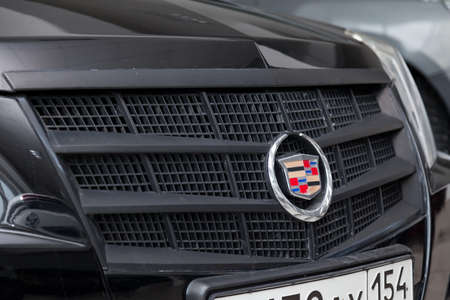 Novosibirsk, Russia - 08.01.2018: Emblem of Cadillac CTS in black color after cleaning before sale