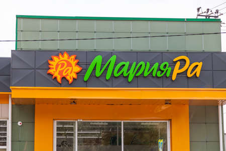 A bright multicolored sign on the roof of the Maria Ra grocery store. Scandal with violation of sanitary and epidemiological norms. Editorial