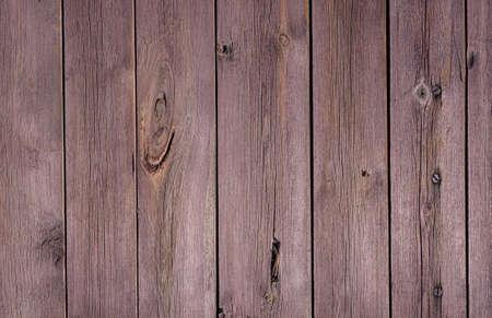mahogany: Wooden background mahogany. Natural wooden background in daylight Stock Photo