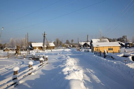 North Village. Winter landscape. Karelia photo