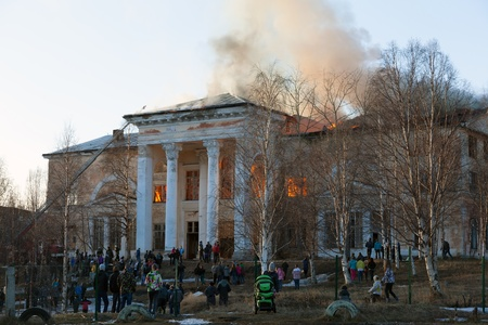 The fire of the Palace of Culture, a large gathering of people