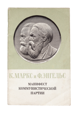 pamphlet: Pamphlet The Communist Manifesto printed in USSR showing an image of Karl Marx and Friedrich Engels, circa 1968.