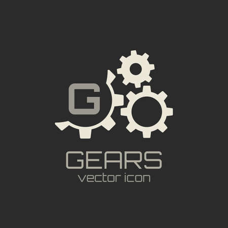 cogs and gears: Gear icon with place for your text  Vector illustration Illustration