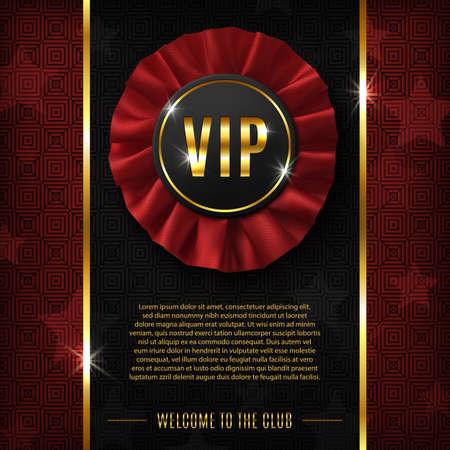 リアル、ファブリック賞リボンと VIP の背景。ベクトルの図。