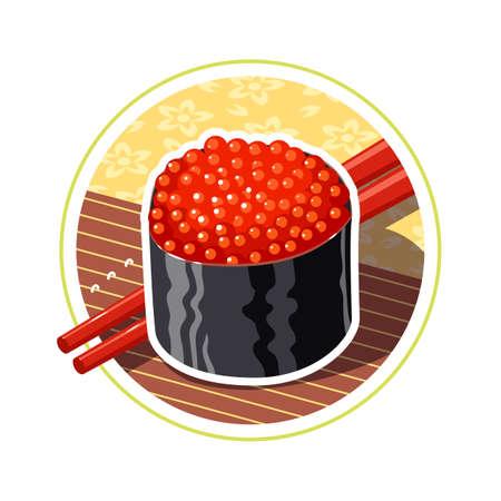ingestion: Land japanese food. Eps10 vector illustration. Isolated on white background