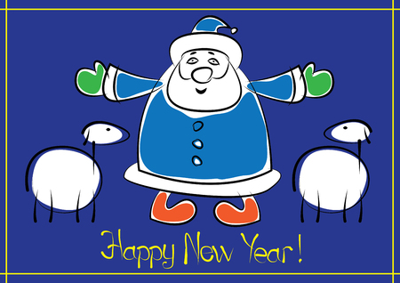 Card HAPPY NEW YEAR 2015 Vector