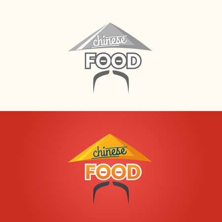 food and beverages: The  of Chinese food. Chinese food, the sign for the restaurant. Vector illustration. Illustration