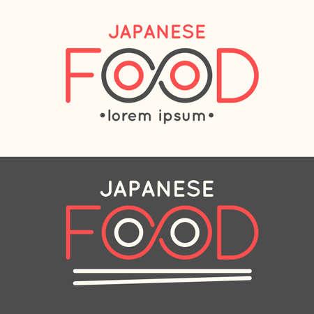 minimalistic: Modern minimalistic vector of food. Illustration
