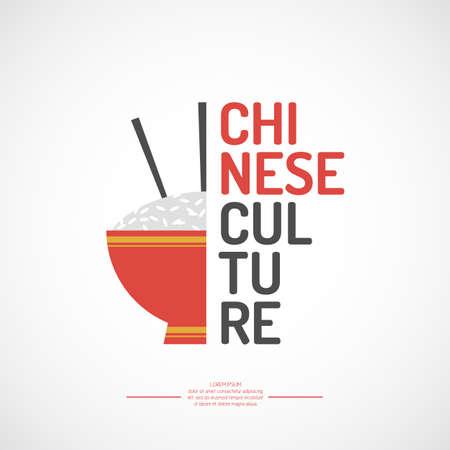 벡터 포스터 중국 문화. 일러스트
