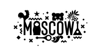 Stylish inscription Moscow for design and print on clothing. Modern typography with graphic elements in black and white style. Vector illustration.