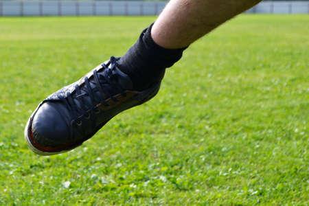 ragged: Ragged sneaker