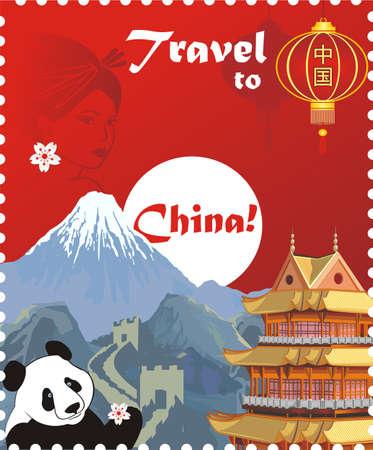 Postage stamp-symbols of China. Vector illustration, eps10.
