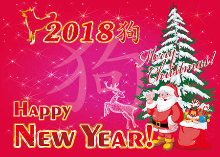 Christmas card-Santa Claus with gifts under the tree. Vector illustration Ilustração