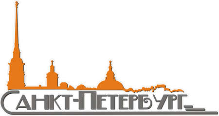 Saint Petersburg, logo in vector format with the name in Russian.
