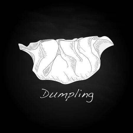 Dumpling illustration. Isolated. Stock Illustration - 69665779